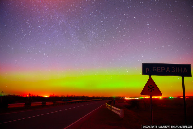 aurora borealis, northern lights in Belarus, полярное с